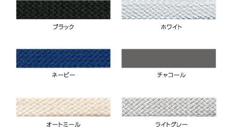 ニューバランスシューレース PJ870(BK)ブラック(WT)ホワイト(NV)ネイビー(CH)チャコール(OM)オートミール(LG)ライトグレー長さ115cm靴ヒモ