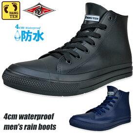 レインシューズ スニーカー メンズ レインブーツ ハイカットスニーカー ビジネス 長靴 防水 防滑 撥水 ブラック やわらかい ミドル丈 雪 雨 HANG TEN ブランド メンズ靴 紳士靴 靴 新作 靴靴パワー