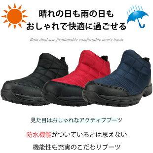 レイン&スノーブーツメンズ防水防寒/機能完備/新品/メンズブーツ/レインブーツ/7928