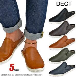 サンダル メンズ サボサンダル スリッポン かかとなし サボ クロッグ オフィスサンダル モック スリッパ ルームシューズ DECT ブランド 軽量 履きやすい おしゃれ 紳士靴 メンズ靴 靴 靴靴パ