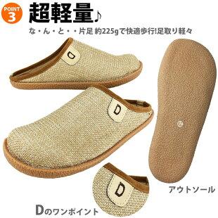 カジュアルサボメンズクロッグサボクロックスニーカーモック40-15/靴靴パワー