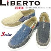 LibertoEDWINエドウィン超軽量サボメンズスリッポンクロッグサボサンダルクロックカジュアルスニーカーモックおしゃれ靴靴パワー