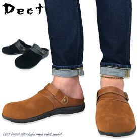 サボサンダル メンズ サンダル クロッグ サボ クロック スニーカー スリッポン つっかけ モック 春 秋 冬 売れ筋 履きやすい おしゃれ オフィス シンプル フェイクスエード かかとなし 楽ちん クッション性 カジュアル 紳士靴 70-52 あす楽 送料無料 一部除く 靴靴パワー