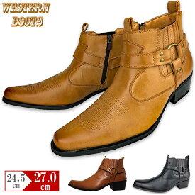 ブーツ メンズ ウエスタンブーツ ウエスタン リングブーツ サイドゴアブーツ ショートブーツ ビジネスブーツ メンズブーツ ビジネスシューズ ヴィンテージ加工 サイドジッパー ロングノーズ 脚長 身長アップ メンズ靴 紳士靴 11-0 あす楽 送料無料 一部除く 靴靴パワー