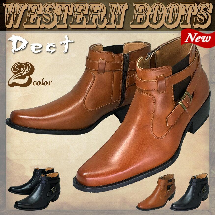メンズブーツ ブーツ メンズ ウェスタンブーツ サイドゴア ショートブーツ ビジネスブーツ ワークブーツ ヴィンテージ ジッパー 脚長 おしゃれ ショート丈 24.5cmから27cm 黒 ブラック メンズブーツ デザート メンズ靴 紳士靴 120 靴靴パワー