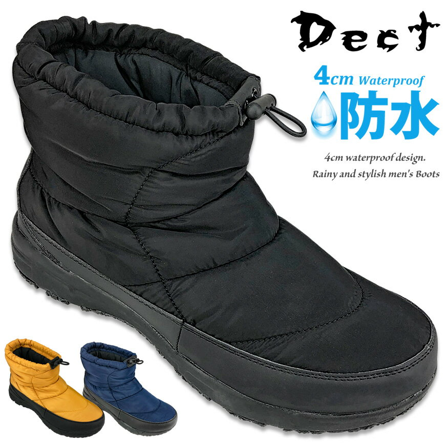 期間限定 全国送料無料 ブーツ メンズ スノーブーツ スノーシューズ レインブーツ レインシューズ メンズブーツ ウインターブーツ 防水 防寒 防滑 軽量 人気 おしゃれ 雨 雪 釣り バイク アウトドア 黒 デクト DECT おすすめ あす楽 送料無料 12-28 靴靴パワー