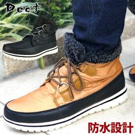 ブーツ メンズ メンズブーツ レインブーツ スノーブーツ スノーシューズ スニーカー スニーカーブーツ ウインターブーツ 防水 防寒 防滑 軽量 人気 おしゃれ おすすめ 28cm 29cm 30cm 大きいサイズ ランキング1位 あす楽 メンズ靴 全国送料無料 12-34