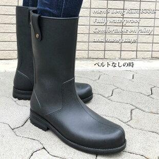 完全防水メンズブーツエンジニアブーツレインブーツスノーブーツライダーブーツラバーブーツロングブーツアウトドアビジネス防水防滑防寒長靴雨雪カジュアルロング2way雨靴おしゃれブラックあす楽送料無料一部地域除く21-30/靴靴パワー