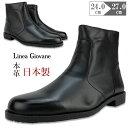 【スーパーセール 64%OFF】 日本製 本革 天然皮革 ブーツ メンズ メンズ ブーツ サイドジップ ショートブーツ チャッカブーツ ビジネスブーツ ウインターブーツ 軽量 プレーン おしゃれ 黒 ブラック 秋 冬 メンズ靴 紳士靴 送料無料 あす楽 31-601 靴靴パワー
