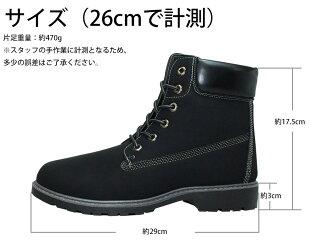 【あす楽】メンズブーツメンズ【BULLETJAM】カジュアルブーツブラックイエロー黒黄41-26/靴靴パワーP11Sep16