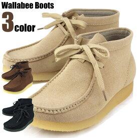 ブーツ メンズ スウェード ブーツ チャッカブーツ デザートブーツ メンズブーツ スエード おしゃれ おすすめ かっこいい ヘビロテ カジュアル アウトドア 春 秋 冬 黒 茶 ブラック ブラウン 靴 メンズ靴 紳士靴 あす楽 送料無料 一部地域除く 5115 靴靴パワー