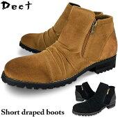 ブーツメンズメンズブーツサイドジップショートブーツチャッカブーツワークブーツエンジニアブーツドレープブーツダブルジップヴィンテージ黒茶ブラックDECTブランドメンズ靴紳士靴靴送料無料一部地域除くあす楽靴靴パワー53-0