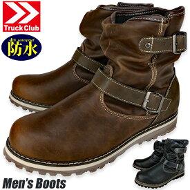 あす楽 送料無料 一部地域除く メンズ ブーツ エンジニアブーツ ドレープ ワークブーツ レインブーツ スノーブーツ カジュアルブーツ くしゅくしゅ ショート丈 防寒 防水 防滑 雨 雪 黒 ブラック ブラウン 大きいサイズ メンズ靴 紳士靴 靴靴パワー 60-488