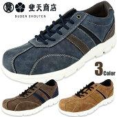 送料無料メンズスニーカーカジュアルストリートスポーツシューズレースアップ運動靴軽量キャメルグレーネイビーカップインソール履きやすい低反発クッション人気さわやかモテ系シンプルおしゃれ短靴売れ筋紳士靴靴靴パワー60-555