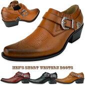 あす楽メンズブーツウエスタンブーツブーツメンズウエスタンサイドゴアブーツショートブーツビジネスブーツヴィンテージ脚長身長アップ人気デザートメンズ靴紳士靴/1150/靴靴パワー