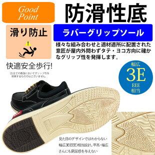 ブーツメンズBobsonブランドワークブーツレインシューズレインブーツスノーカジュアルスニーカーウォーキングシューズワークシューズクッション性防水防滑防寒長靴雨靴雨雪おしゃれおすすめお買い得あす楽送料無料靴靴パワー50-285