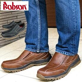 メンズ スリッポン スニーカー ウォーキングシューズ ワークシューズ ビジネスシューズ カジュアルシューズ サイドゴア クッション性 おしゃれ おすすめ お買い得 BOBSON ブランド あす楽 送料無料 一部除く 靴靴パワー 50-562