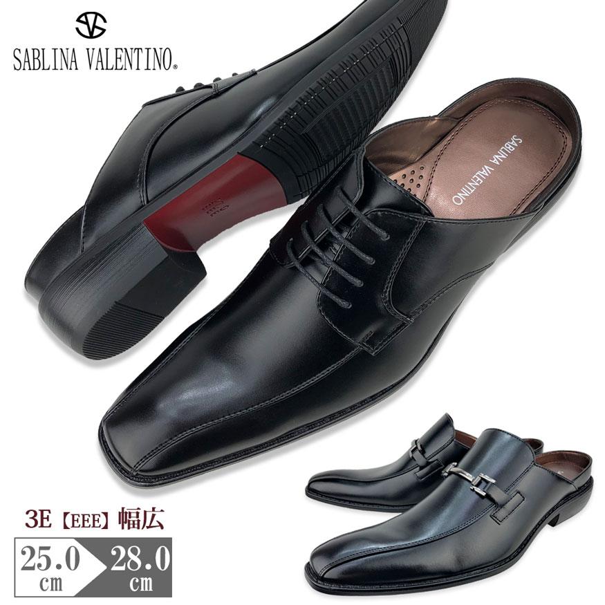 送料無料一部除くサンダル メンズ おしゃれ ビジネスサンダル オフィスサンダル ビジネススリッパ スリッパ ビジネスシューズ 選べる 3E 幅広 28センチ 大きいサイズ ロングノーズ ヒモ靴 紐靴 通気性 履きやすい 事務所履き 外羽根 紳士靴 メンズ靴 580-590 靴靴パワー