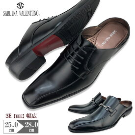ビジネスサンダル オフィスサンダル ビジネススリッパ スリッパ ビジネスシューズ サンダル オフィス 夏 つっかけ 3E 幅広 28センチ おしゃれ 大きいサイズ ロングノーズ 通気性 履きやすい 事務所履き 外羽根 紳士靴 メンズ靴 送料無料 一部除く 580-590 靴靴パワー