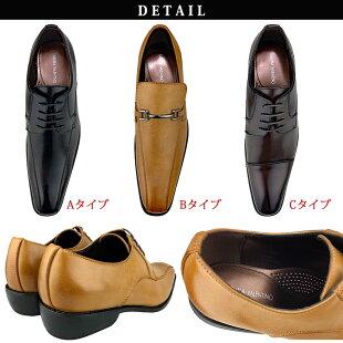 ビジネスシューズ革靴メンズ2足セット選べるビジネス3EEEE幅広福袋靴フレッシャーズヒモ靴紐靴レースアップドレスシューズ外羽根ストレートチップ28cm29cm大きいサイズキングサイズおすすめ人気売れ筋紳士靴福袋あす楽送料無料靴靴パワー
