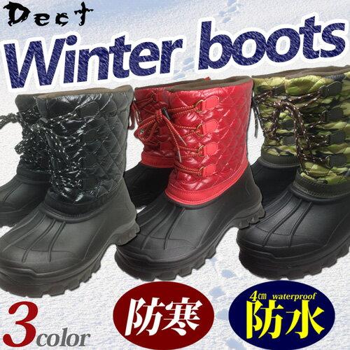 あす楽 送料無料 一部地域除く スノーブーツ メンズ ブーツ レインブーツ 防水 防寒 防滑 ブーツ ウィンターブーツ スノーシューズ レインシューズ ビーンブーツ 防寒ブーツ 長靴 トレッキング アウトドア 雪 靴 57-00/靴靴パワー