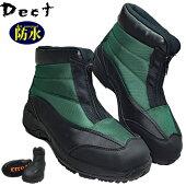 レインシューズメンズレイン&スノーブーツ防水機能完備メンズブーツ/792-9/靴靴パワー