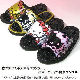 【Hello Kitty】レディス ハローキティ 健康サンダル SA-04146