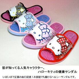【Hello Kitty】レディス ハローキティ 健康サンダル SA-04147