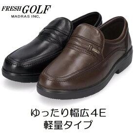 【FRESH Golf】メンズ マドラスゴルフ スリッポン 幅広 軽量 FG719 4Eモデル カジュアル ビジネス 普段履き