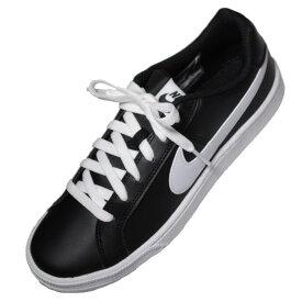 【靴のHOSHIKAWA】 『NIKE 844802』ナイキ ブラック24.5cm〜27cm メンズローカット フラットレースアップ