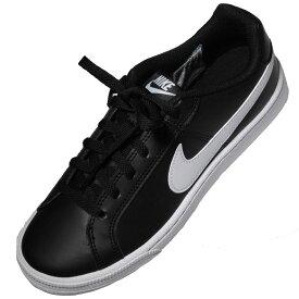 【靴のHOSHIKAWA】 『NIKE 844896』ナイキ ブラック22.5cm〜25cm レディースローカット フラット