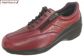 【靴のHOSHIKAWA】 『BON STEP 7013』22cm〜25cm