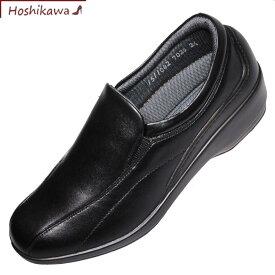 【靴のHOSHIKAWA】 『BON STEP 7024』22cm〜25cm コンフォートシューズ
