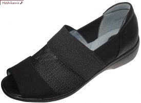【靴のHOSHIKAWA】 PANSY 22.5cm〜24.5cm