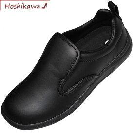 【靴のHOSHIKAWA】 『コックシューズ 101』23.5cm〜29cm 耐油