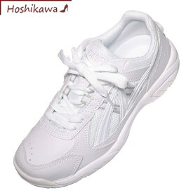 【靴のHOSHIKAWA】 『GRIPPER 38』21.5cm〜26cm ユニセックス