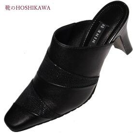 【靴のHOSHIKAWA】 『NINE DI NINE 7810』ナインディナイン ミュール22.5cm 23cm 23.5cmEEEブラックC レディースヒール サンダル国産 本革