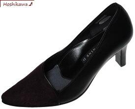 【靴のHOSHIKAWA】 『NINE DI NINE 8523』21.5cm〜24.5cm パンプス