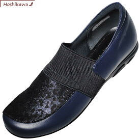 【靴のHOSHIKAWA】 『MONET 88933』25cm〜26cm レザーシューズ