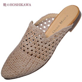 【靴のHOSHIKAWA】『Dona Miss 1441』ドナミス ミュール22.5cm〜24.5cm レディースグレージュ サンダルローヒール 編み込み国産 本革 春夏