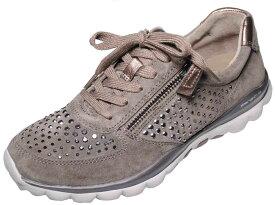 【靴のHOSHIKAWA】 Gabor 23cm 23.5cm 24cm 24.5cm