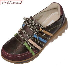 【靴のHOSHIKAWA】 『PARTAM 2131』22.5cm〜24.5cm