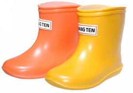 【靴のHOSHIKAWA】 ハンテン 19cm 20cm 21cm 21.5cm 22cm 22.5cm 23cm 23.5cm