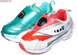 【靴のHOSHIKAWA】 プラレール 15cm 16cm 17cm 18cm 19cm