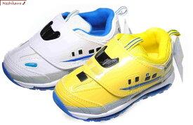 【靴のHOSHIKAWA】 光るプラレール  15cm 16cm 17cm 18cm 19cm