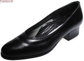 【靴のHOSHIKAWA】 『BIEN ANDAR 7001』21.5cm〜24.5cm