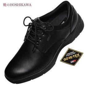 【靴のHOSHIKAWA】 『通勤快足 GORE-TEX TK7706』アサヒ 通勤快足 ビジネスシューズ24cm〜27cm EEE メンズ完全防水 レースアップ