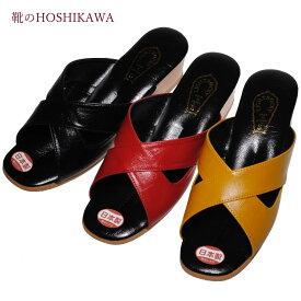 【靴のHOSHIKAWA】 『LIGHT ROCKY 665』ライトロッキー ヘップS M L 2L レディースブラック レッド カラシクロスベルト ミュール春夏 前開き