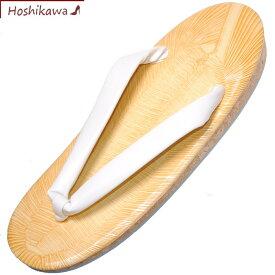 【靴のHOSHIKAWA】 『雪駄』レディース サイズフリー
