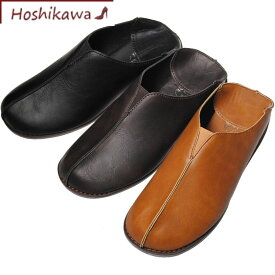 【靴のHOSHIKAWA】 『Anna Nicola 2401』アンナニコラ サンダルS M L 2L 踵が踏めるレディース つっかけブラック ブラウン キャメル